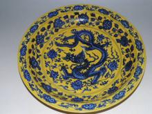 A Yellow Glazed and Blue Dragon Dish