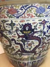 A Wucai Porcelain Fishbowl