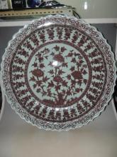 An Underglaze Copper Red Porcelain Dish