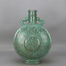 A Robin's-Egg Blue Glaze Porcelain Moonflask