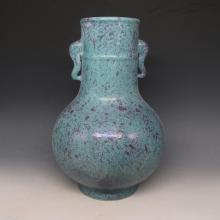 A Robin's-Egg Blue Glaze Porcelain Vase