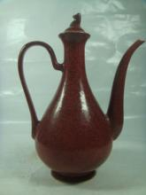 A Red Glaze Porcelain Vase