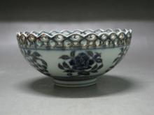 A Blue and White Porcelain Xuande Bowl