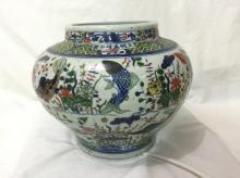 A Wucai Porcelain Jar