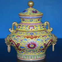 A Famille Rose Porcelain Incense Burner