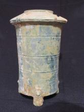 Chinese Han Dynasty Grainery Jar