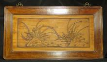 Two Chinese Carved Wood Framed Panels