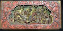 Chinese Carved Wood Panel Warriors