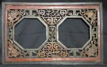 Chinese Carved Wood Octagon Panel