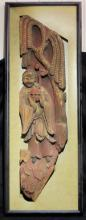 Large Chinese Carved Wood Figure