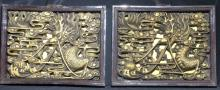 Six Chinese Carved Wood Panels Dragons