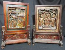 Two Chinese Carved Menu Boards