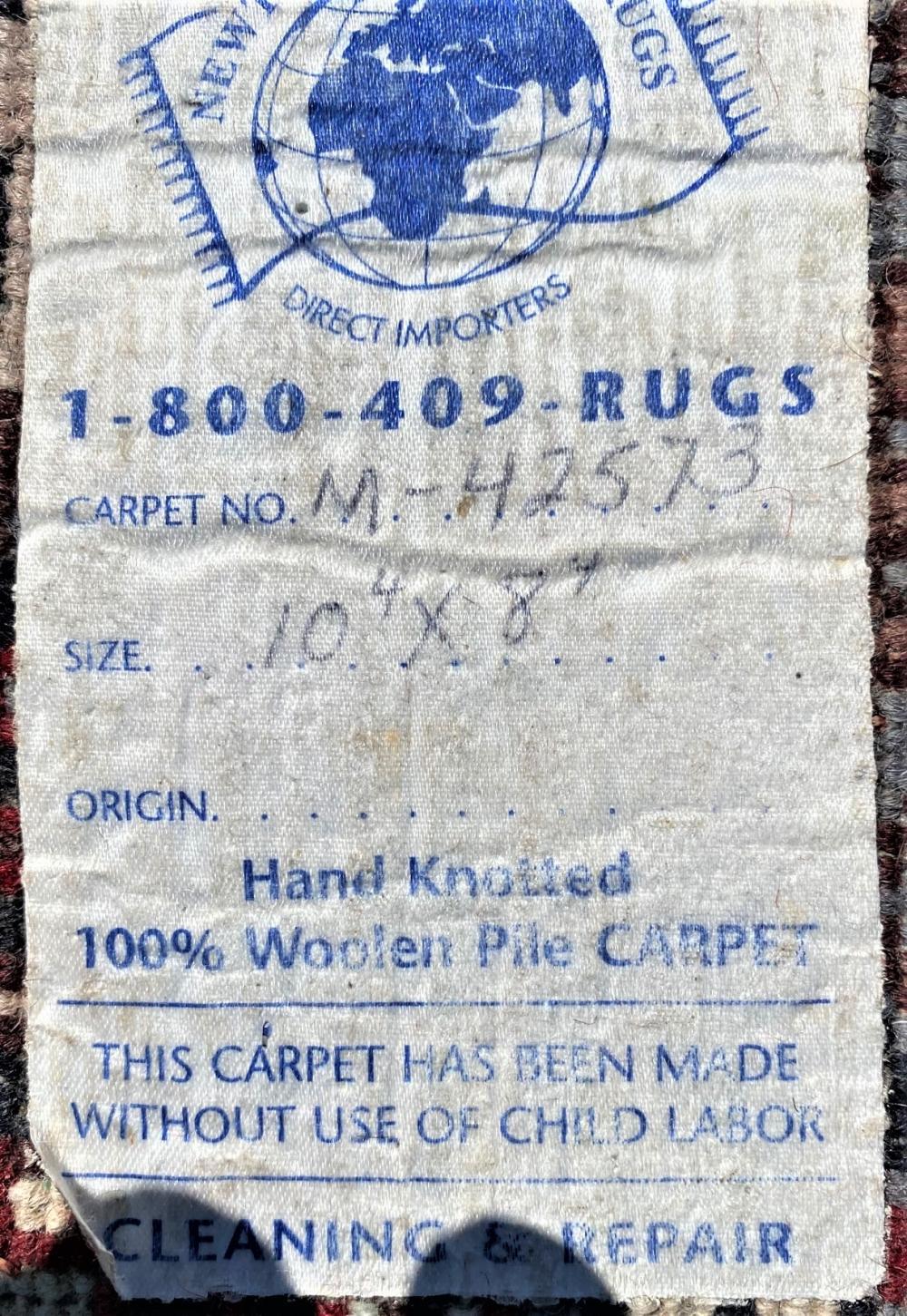 BIDJAR HAND KNOTTED RUG - 8.4 x 10.4
