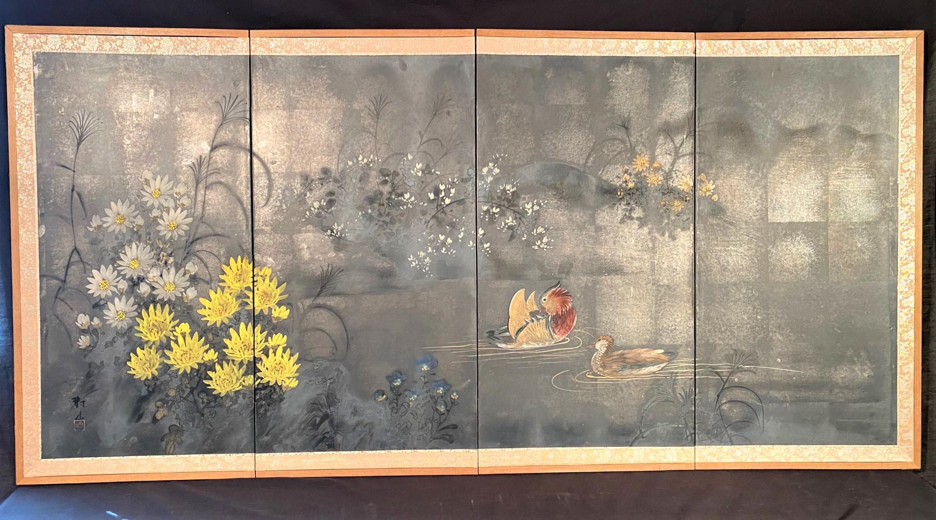 JAPANESE GOLDEN SILK SCREEN MEASURING 36in x 73in