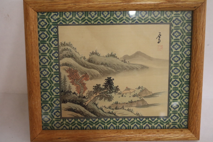 Asian Water Color on Silk, Signed