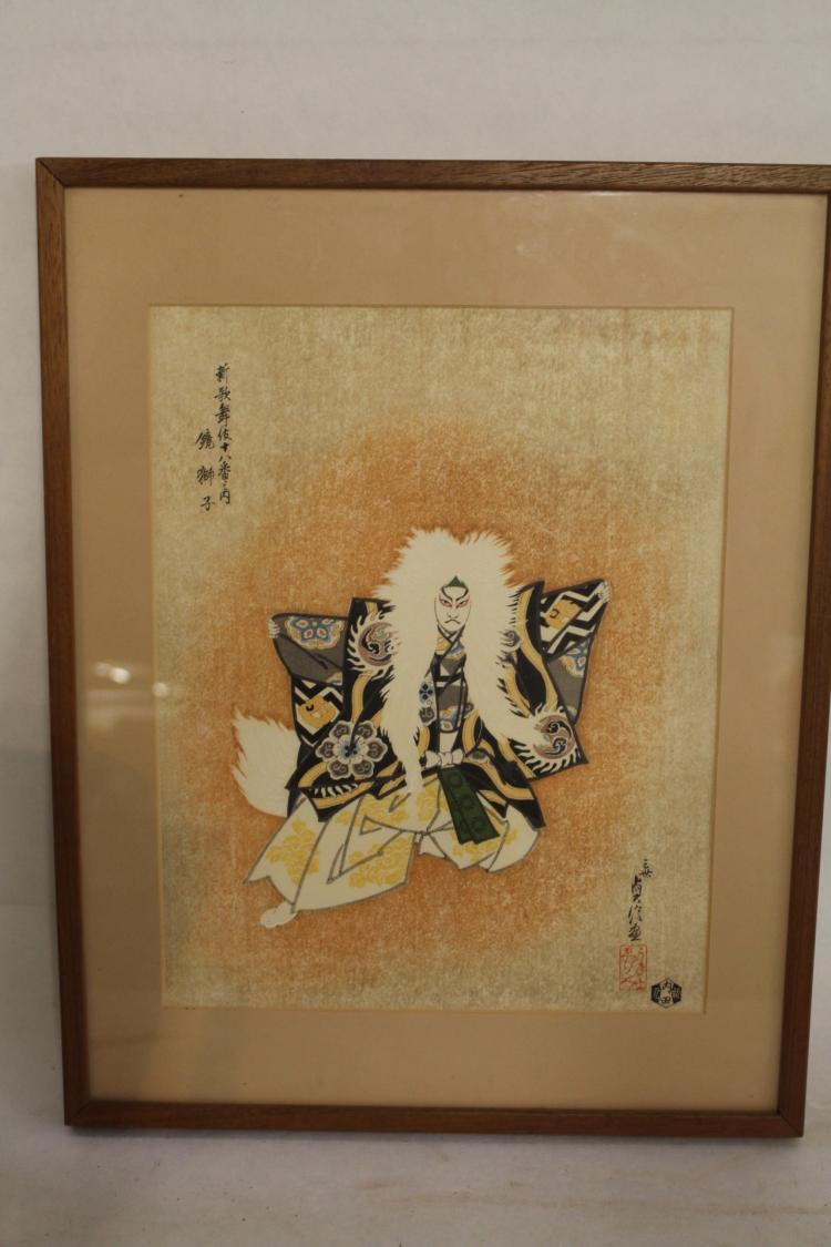 Vintage Asian Water Color signed