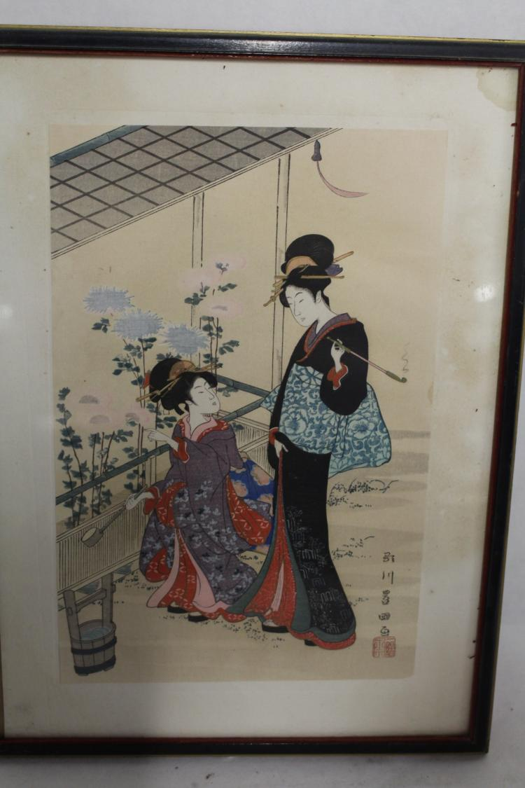 Japanese Water Color on Rice paper, signed