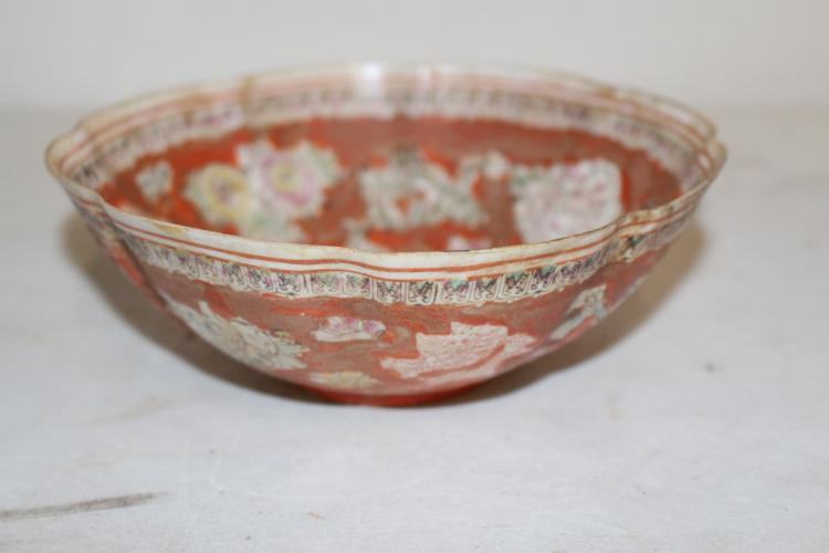 Antique Chinese Red Eggshell Porcelain Bowl