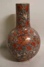 Asian Long Neck Ball Vase, Hand Painted