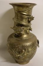 Asian Brass Vase with 3 Dimensional Zodiac Lizard Vase