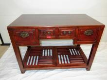 Asian Library Desk