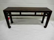Asian Altar/Sofa Table hand carved