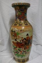 Large Japenese Vase with People