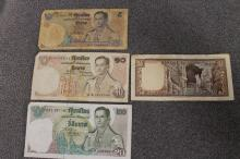 Four piece foreign currency lot