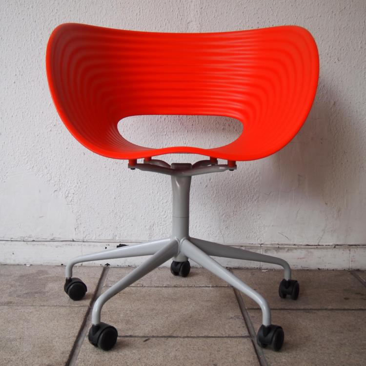arad ron vitra fauteuil de bureau. Black Bedroom Furniture Sets. Home Design Ideas
