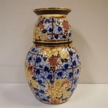 Raymond Chevalier / Boch La louvière : Vase ovoide, céramique émaillée, déc