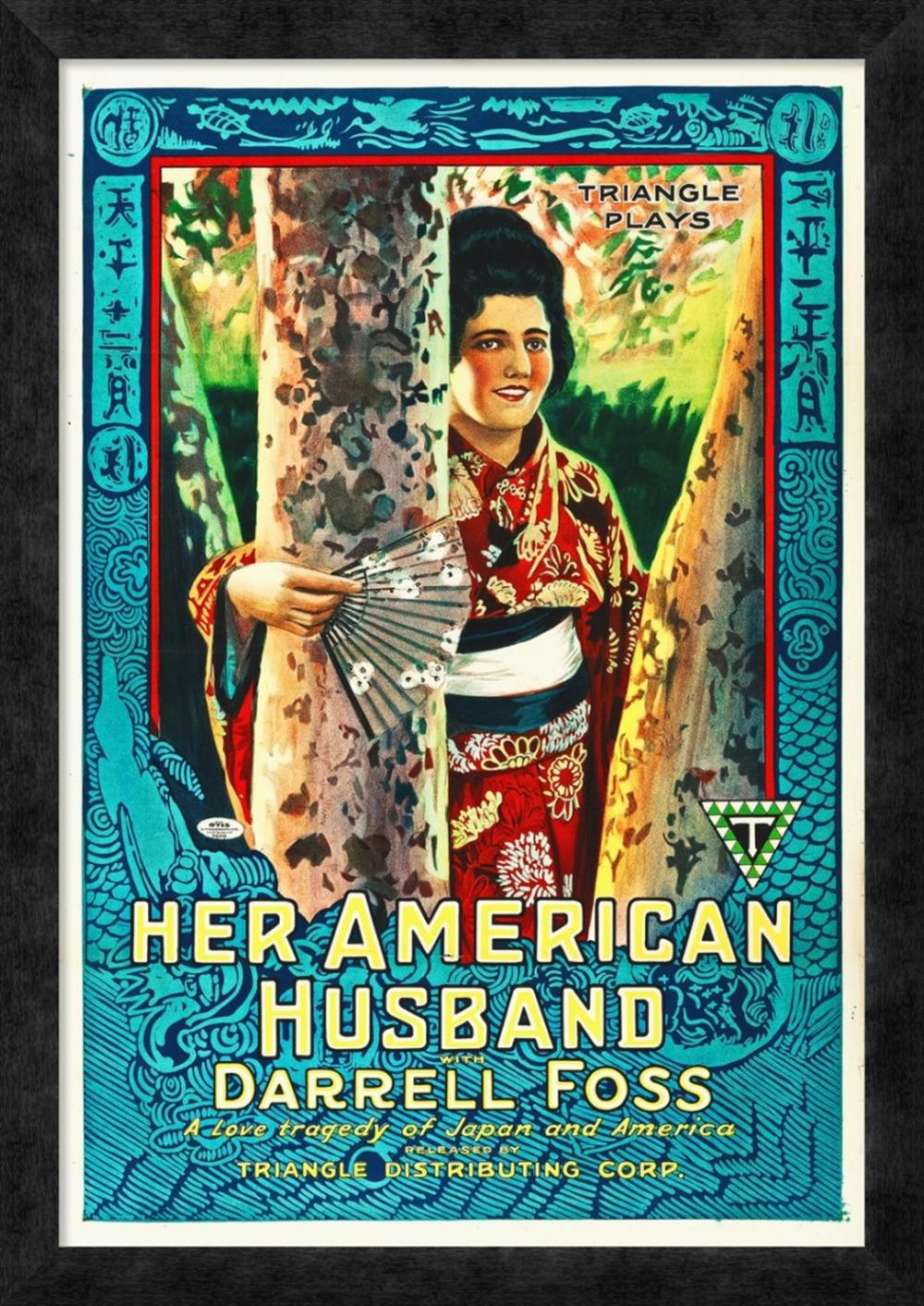 HOLLYWOOD PHOTO ARCHIVE - HER AMERICAN HUSBAND