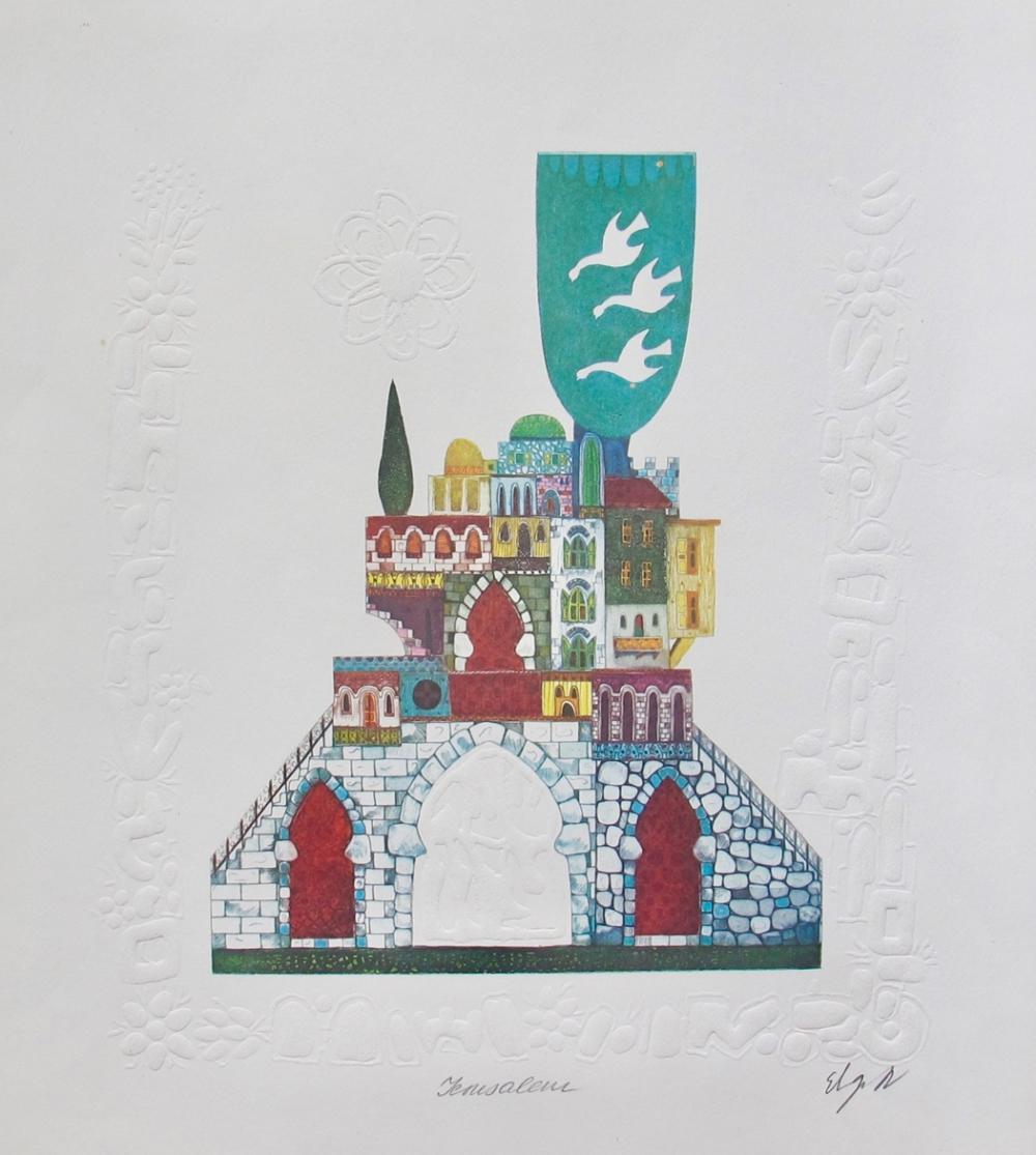 AMRAM EBGI JERUSALEM Hand Signed Limited Edition Embossed Lithograph