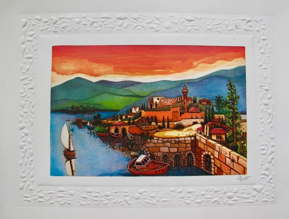 AMRAM EBGI SEA OF GALILEE Hand Signed Limited Edition Embossed Lithograph