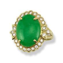 Untreated Natural Green Jade Ring