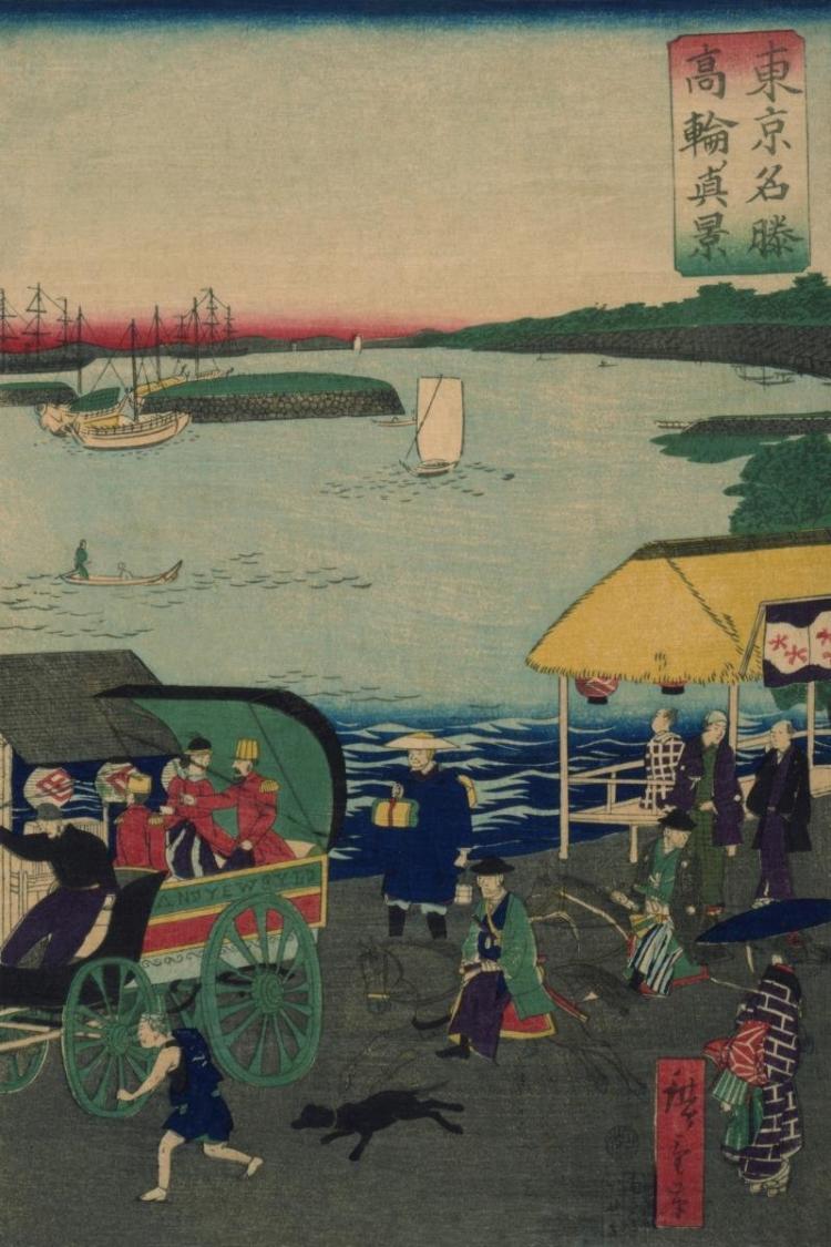 UTAGAWA HIROSHIGE - FAMOUS PLACES IN TOKYO: REAL VIEW OF TAKANAWA #3