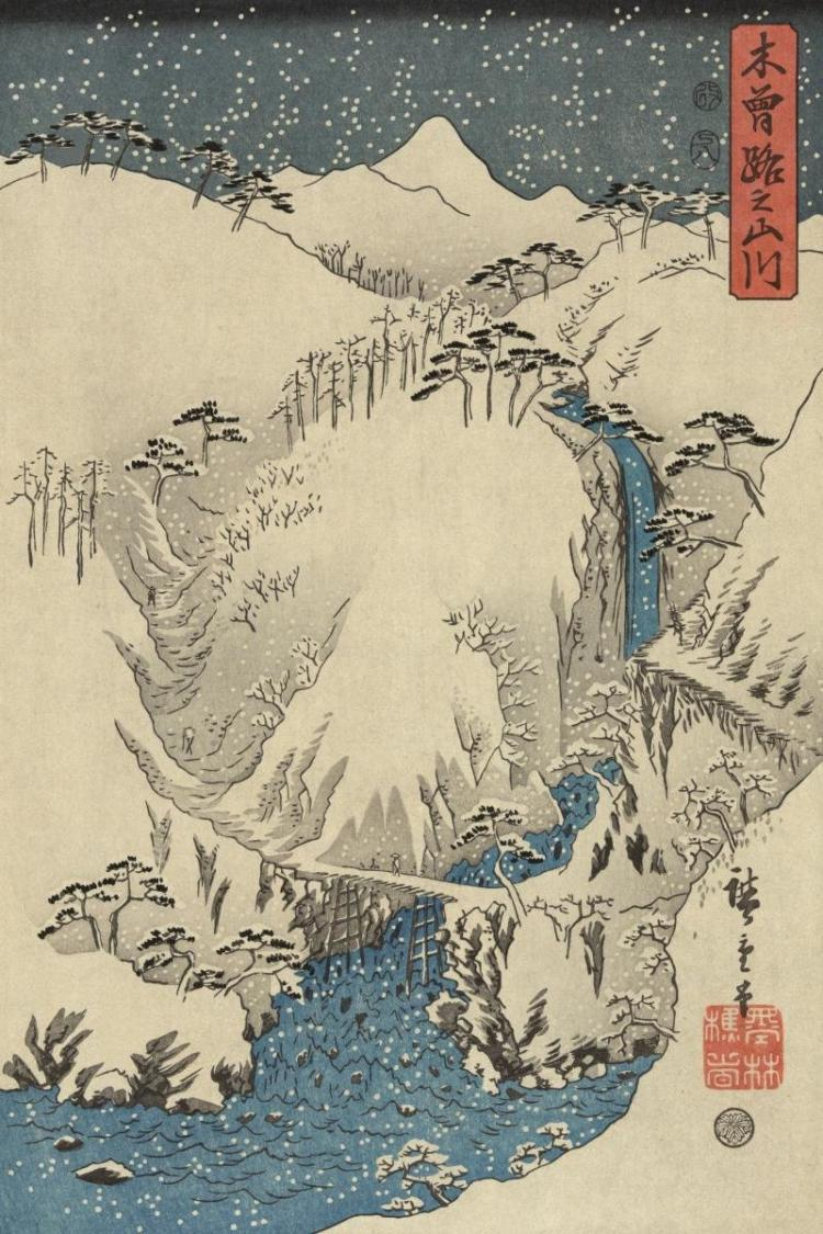 ANDO HIROSHIGE - MOUNTAINS AND RIVERS ON THE KISO ROAD #3