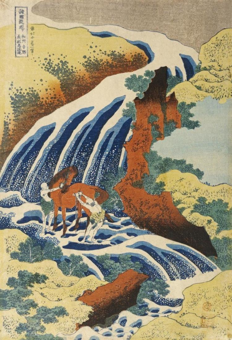 HOKUSAI - TWO MEN WASHING A HORSE IN A WATERFALL