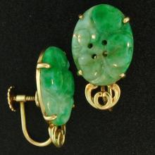Natural Green Jade - Jadeite Earrings