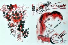 Marc Chagall (After)  Lithographe Iii 1974 Mourlot