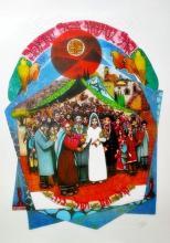 Amram Ebgi  Chupa Wedding