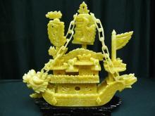 Yellow Jade Dragon Boat
