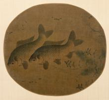 UNKNOWN - PAIR OF FISH