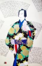 Hisashi Otsuka  Kabuki Warrior