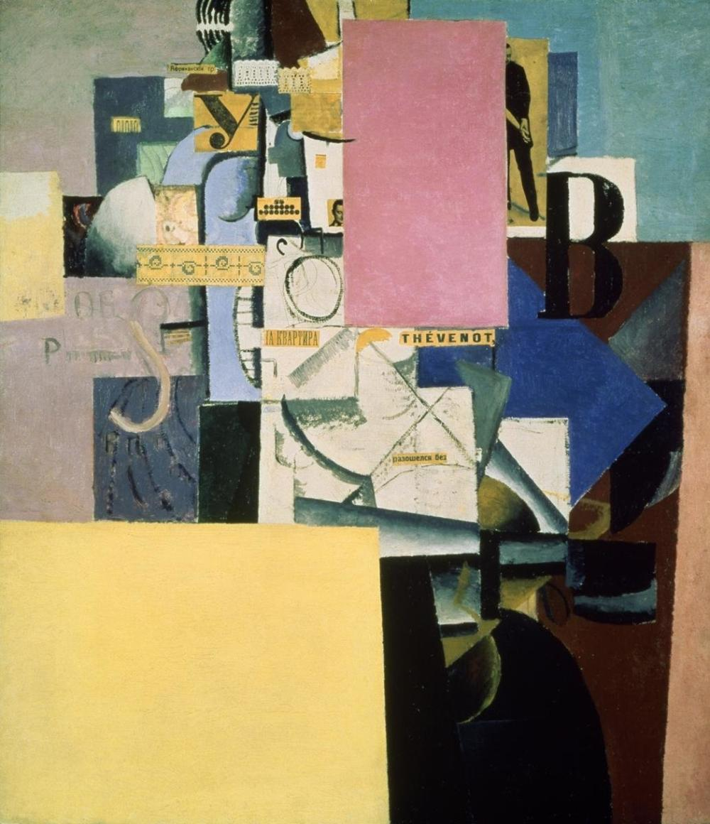 KAZIMIR MALEVICH LADY BY THE POSTER