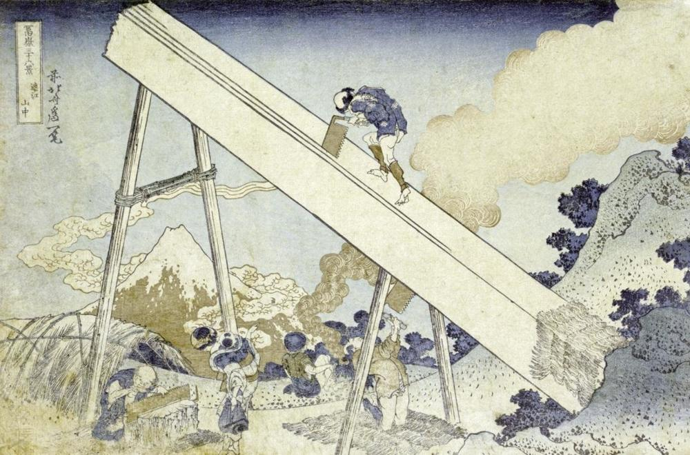 HOKUSAI - IN THE TOTOMI MOUNTAINS