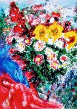 Marc Chagall Les Soucis