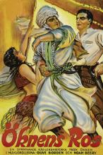 UNKNOWN - VINTAGE FILM POSTERS: LOVE IN THE DESERT