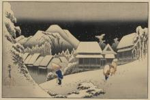 ANDO HIROSHIGE - KANBARA