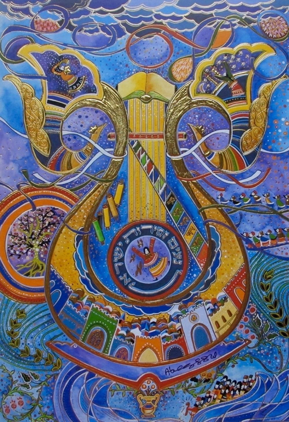 Raphael Abecassis King David's Harp