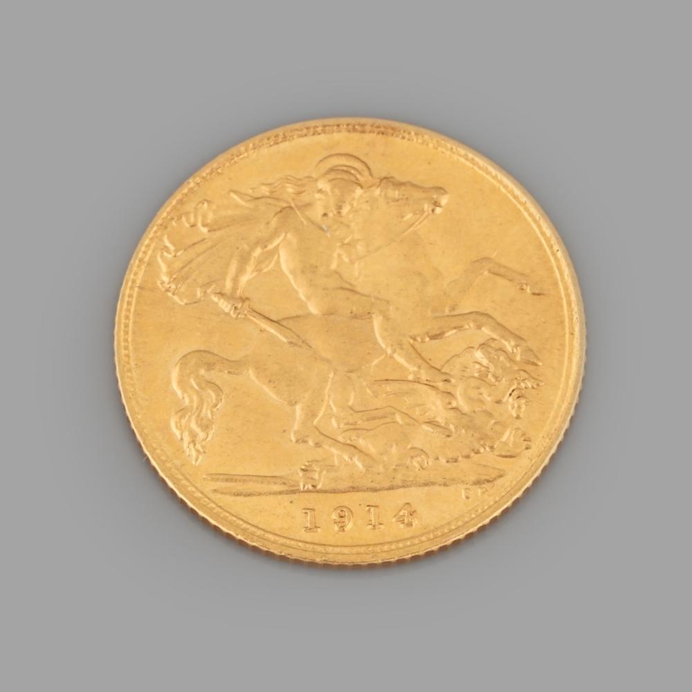 1/2 Gold Pound